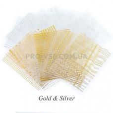Набор наклеек для ногтей Гибкие ленты, Золото/Серебро 26шт фото | PRO-VSE