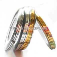 Наклейки для ногтей Ленты, скотч золото/серебро 1мм, 10шт