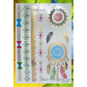 Flash tattoo CF-021 (14.7 х 21см)