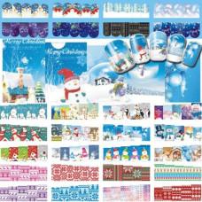 Набор из 12 слайдеров Рождество