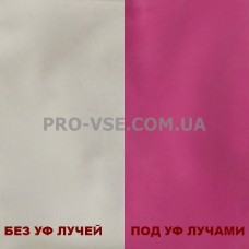 Фотохромный пигмент Розовый темный 1 г