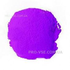 Цветной пигмент Сиреневый неоновый 1 г