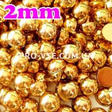 Жемчуг Золото 100 шт (d=2mm)