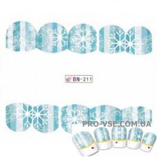 Водные наклейки BN-211