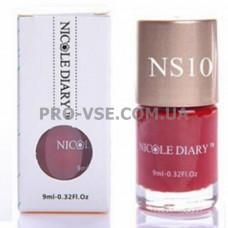 Лак для стемпинга NICOLE DIARY 10 вишневый 9мл