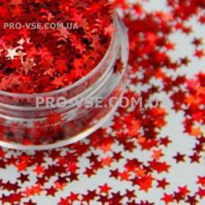 Звезды Красный гологр.