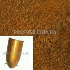 Пигмент Металлик #07 Медный светлый