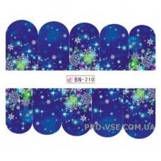 Водные наклейки BN-210