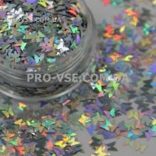 Бабочки Серебро голографический