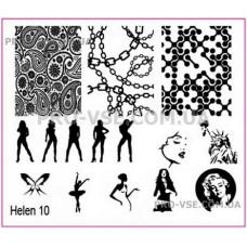 Пластина Helen 10