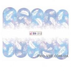 Водные наклейки BN-212